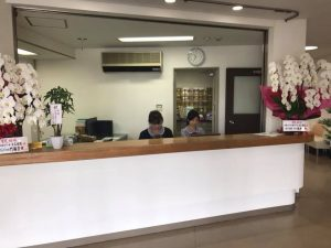 福寿会舎人病院 受付