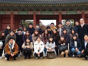 韓国海外研修